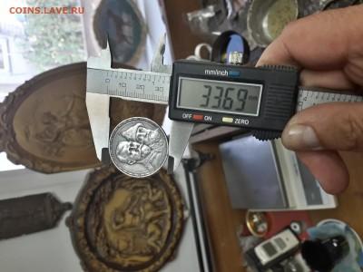 1 рубль 1913 монета или кружек - 20190726_105901
