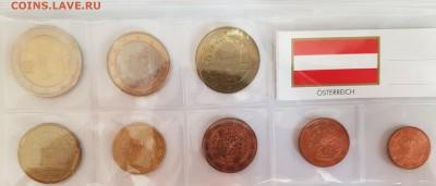 Подборка евро по типам (страны), 6 юбилейных - 20190728_070905