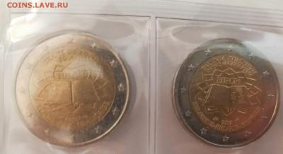Подборка евро по типам (страны), 6 юбилейных - 20190728_071156