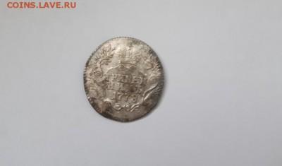 Гривенник 1778 года спб - P5VnURzGB1Y
