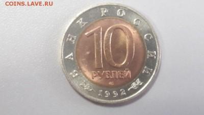 Красная книга: 10р 1992г. Среднеазиатская кобра, до 05.08 - Ч Кобра-2