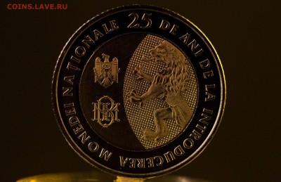 НБМ выпустил в оборот монеты достоинством 1, 2, 5 и 10 леев - 10_lei_verso_0