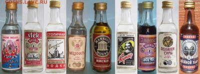 Куплю алкоголь в миниатюре - сормово
