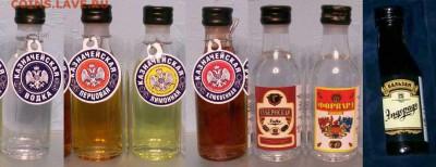 Куплю алкоголь в миниатюре - тамбов