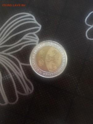 НБМ выпустил в оборот монеты достоинством 1, 2, 5 и 10 леев - GW56EgmDCi0