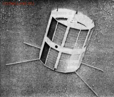 Авиация космонавтика на монетах - 11