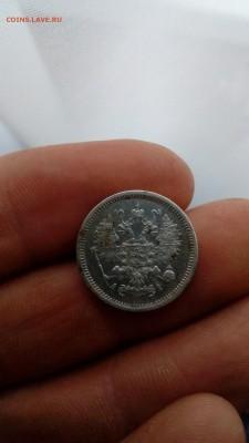 Монета 1889 года - монета2