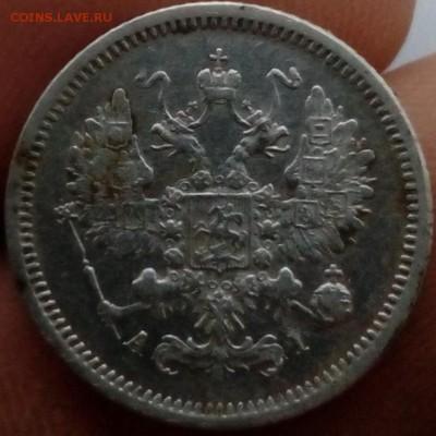 Монета 1889 года - BC225EBC-F36B-4991-8595-EDAB71663263