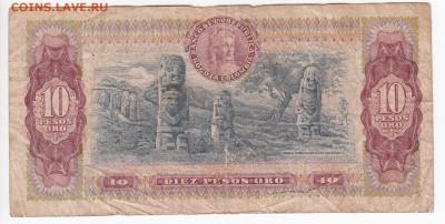 КОЛУМБИЯ - 10 песо 1980 г. до 08.08 в 22.00 - IMG_20190802_0004