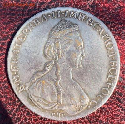 1 рубль 1777 год фуфло или подлинный? - SP0xp5x