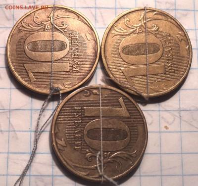 Повороты на 5 и 10 руб   до 6 08 - DSC07783.JPG