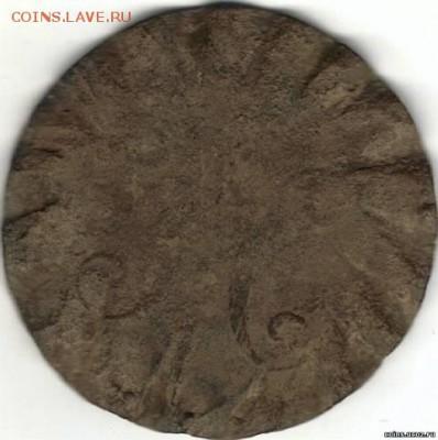 Кто и для чего делали насечки на монетах? - s6280890