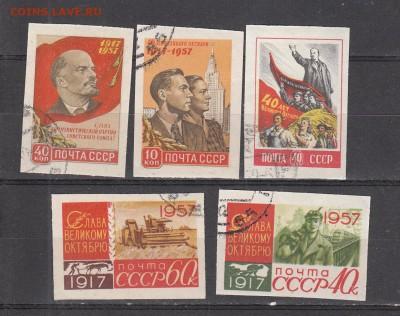 СССР 1957 40 лет революции республики 5 м без зубц до 07 08 - 506