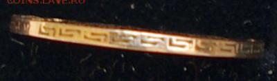 5 рублей 1898 - IMGP5071.JPG