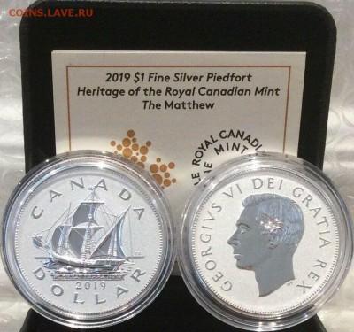 Монеты с Корабликами - 1 $ 19 Heritage of the Royal Canadian Mint - The Matthew - Silver Unc Box - 5
