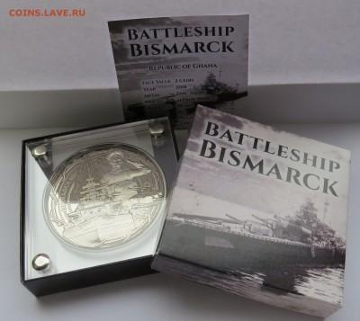 Монеты с Корабликами - 2 с 18 Bismark - 5