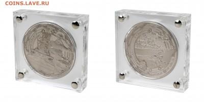 Монеты с Корабликами - 2 с 18 Bismark - 3