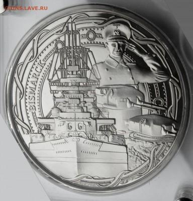 Монеты с Корабликами - 2 с 18 Bismark - 1
