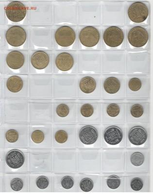 Монеты Украины регулярного чекана. По фиксу. - Украина 1