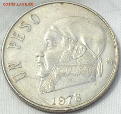 Мексика 1 песо 1976. 08. 08. 2019. в 22 - 00. - DSC_0528