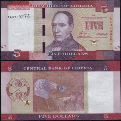Либерия 5 долларов 2016 UNC Фикс до 10.08 22:10 - liberia5d2016.JPG