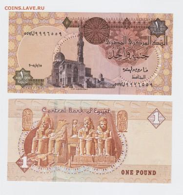 Египет 1971-2017 UNC Фикс до 10.08 22:10 - IMG_20190717_000133