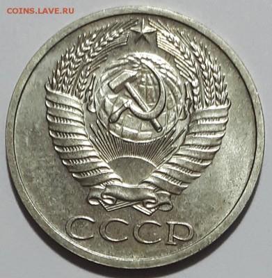 50 копеек 1965 год отличная - 20190806_214121
