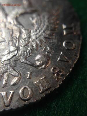 Полуполтинник 1765 года ммд ei ti - IMG_2481.JPG