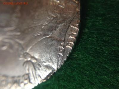 Полуполтинник 1765 года ммд ei ti - IMG_2483.JPG