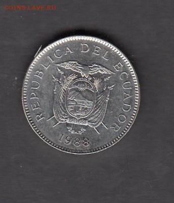 Эквадор 1988 5с без обращения до 10 08 - 219а