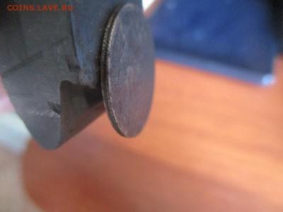 20 копеек 1932г. Магнитная. Оригинал - IMG_5852.JPG