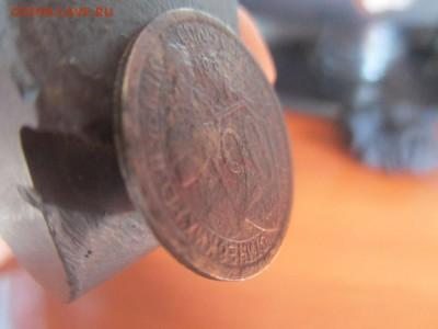 20 копеек 1932г. Магнитная. Оригинал - IMG_5853.JPG