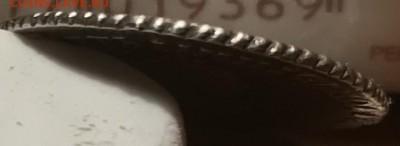 гривенник 1746 года. определение подлинности - CF9E26BF-62AB-4F51-B911-2CACA10B1741