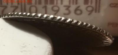 гривенник 1746 года. определение подлинности - 6012B7B2-B4DA-4E7B-99C2-D27133E88BB5