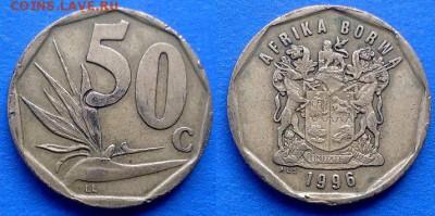 ЮАР - 50 центов 1996 года до 14.08 - ЮАР 50 центов 1996
