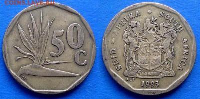 ЮАР - 50 центов 1993 года до 14.08 - ЮАР 50 центов 1993