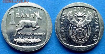 ЮАР - 1 ранд 2013 года до 14.08 - ЮАР 1 ранд 2013