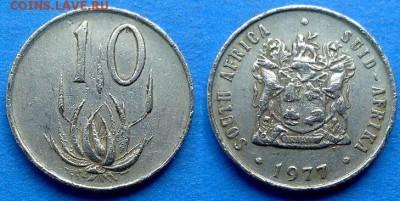 ЮАР - 10 центов 1977 года до 14.08 - ЮАР 10 центов 1977
