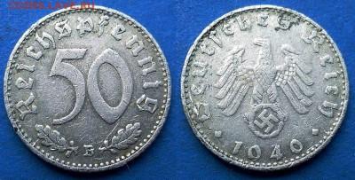 Германия - 3-й рейх 50 рейхспфеннигов (В) 1940 года до 14.08 - Германия - Третий рейх 50 рейхспфеннигов 1940