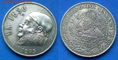 Мексика - 1 песо 1975 года до 14.08 - Мексика 1 песо 1975