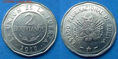 Боливия - 2 боливиано 2010 года до 14.08 - Боливия 2 боливиано 2010