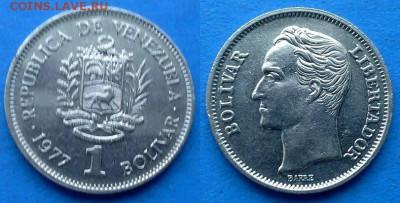 Венесуэла - 1 боливар 1977 года до 14.08 - Венесуэла 1 боливар 1977