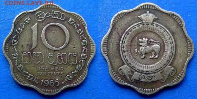 Цейлон - 10 центов 1965 года до 14.08 - Цейлон 10 центов 1965