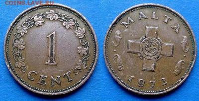 Мальта - 1 цент 1972 года до 14.08 - Мальта 1 цент 1972