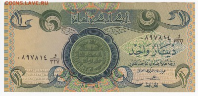 ИРАК - 1 динар 1980 г.   до 14.08 в 22.00 - IMG_20190807_0010