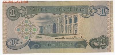 ИРАК - 1 динар 1980 г.   до 14.08 в 22.00 - IMG_20190807_0005