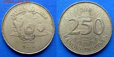Ливан - 250 ливров 2000 года до 14.08 - Ливан 250 ливров 2000