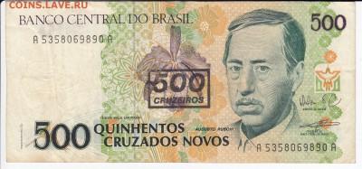 БРАЗИЛИЯ-500 крузейро 1990 г. с надпечаткой до 14.08 в 22.00 - IMG_20190808_0012