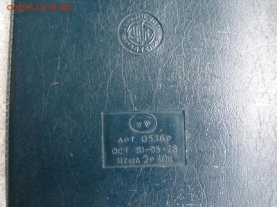 Альбом для марок.12 листов до   14.08.19. 22-00 - DSC06030.JPG