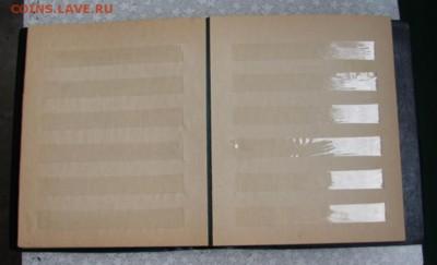Альбом для марок.12 листов до   14.08.19. 22-00 - DSC06029.JPG